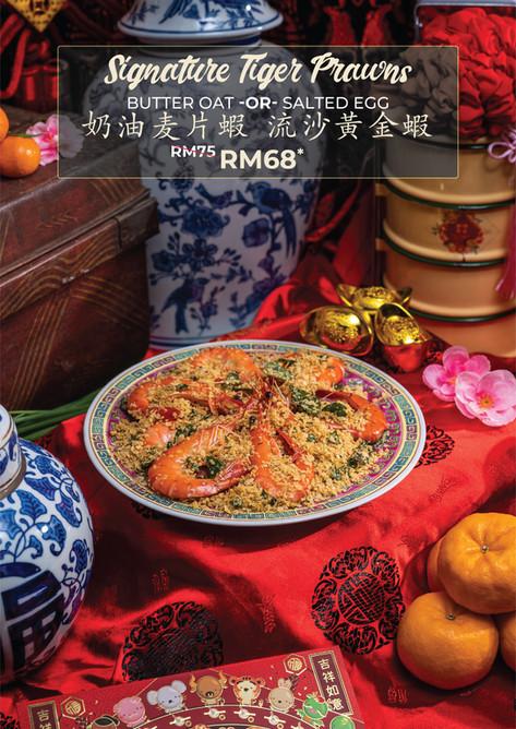 CNY Menu Roast-08.jpg