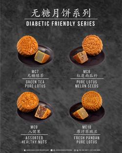 Diabetic Friendly Mooncakes