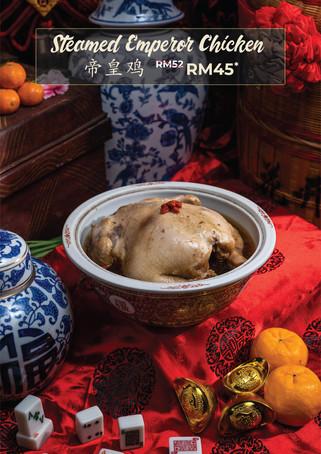 CNY Menu Roast-05.jpg