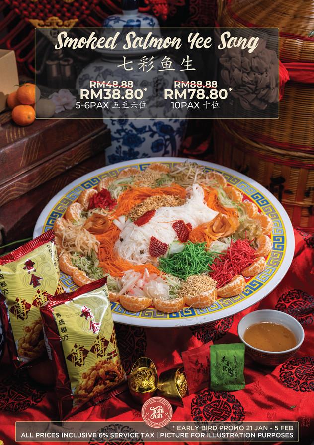 CNY Menu Roast-01.jpg