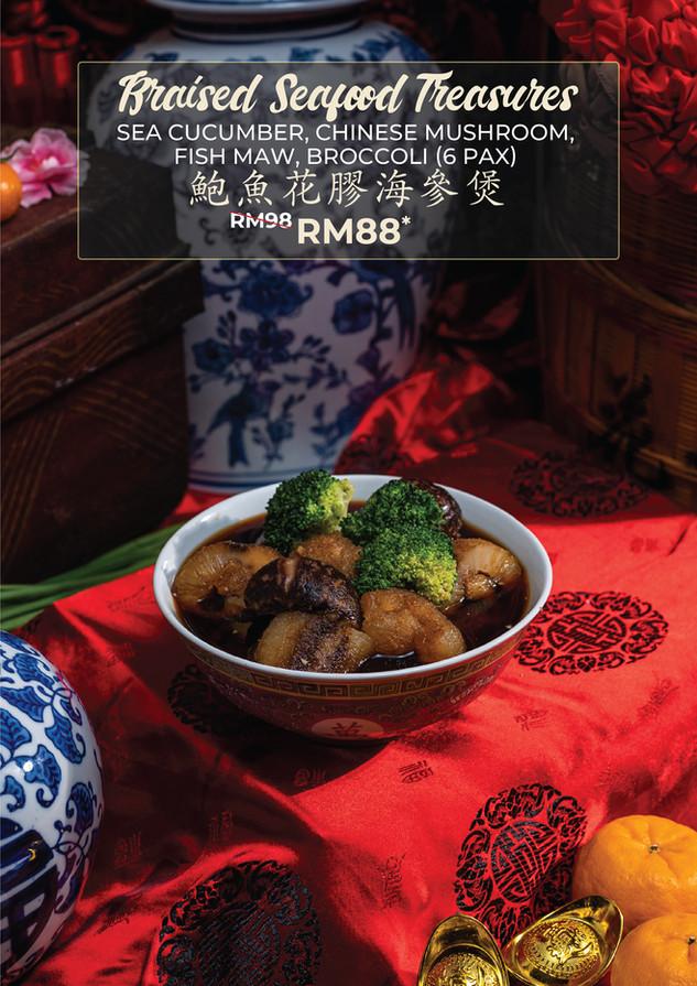 CNY Menu Roast-10.jpg