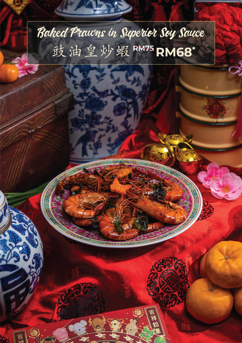 CNY Menu Roast-07.jpg