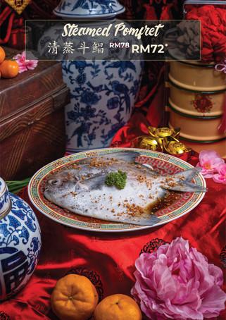 CNY Menu Roast-03.jpg