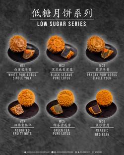 Low Sugar Mooncakes
