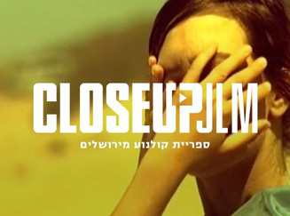 closeupJLM