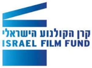 קול קורא | מסלול הפקה לסרטי ביכורים 2020 | קרן הקולנוע הישראלי