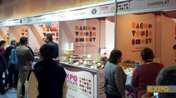 Expo Chocolate 2013 - Portal Ñuñoa