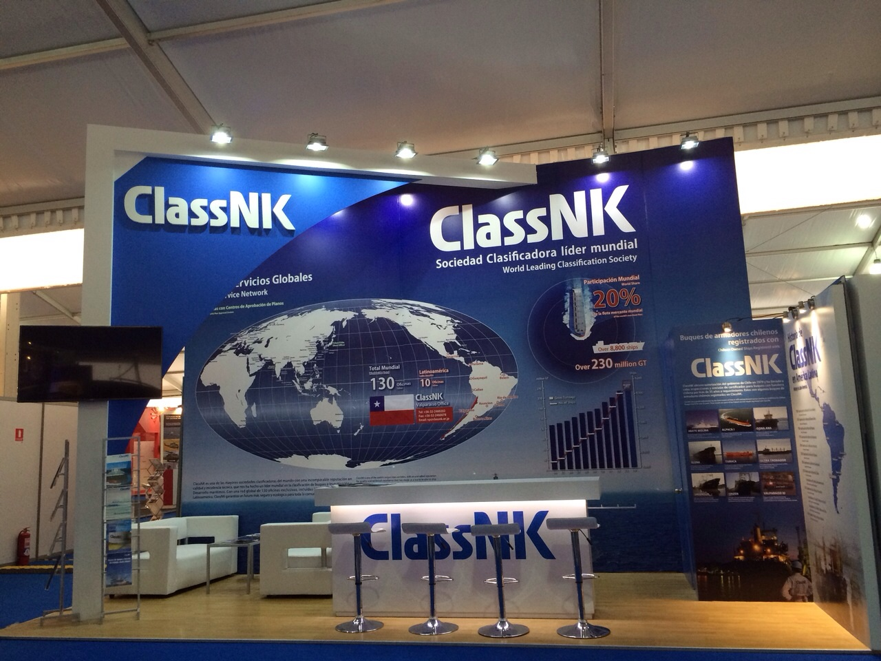 Stand ClassNK - Exponaval 2014