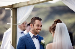 The ceremony in a tent