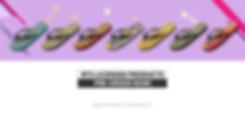 e-banner.jpg