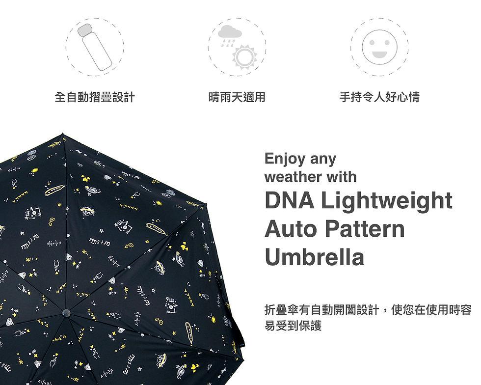 DNA_Black.jpg