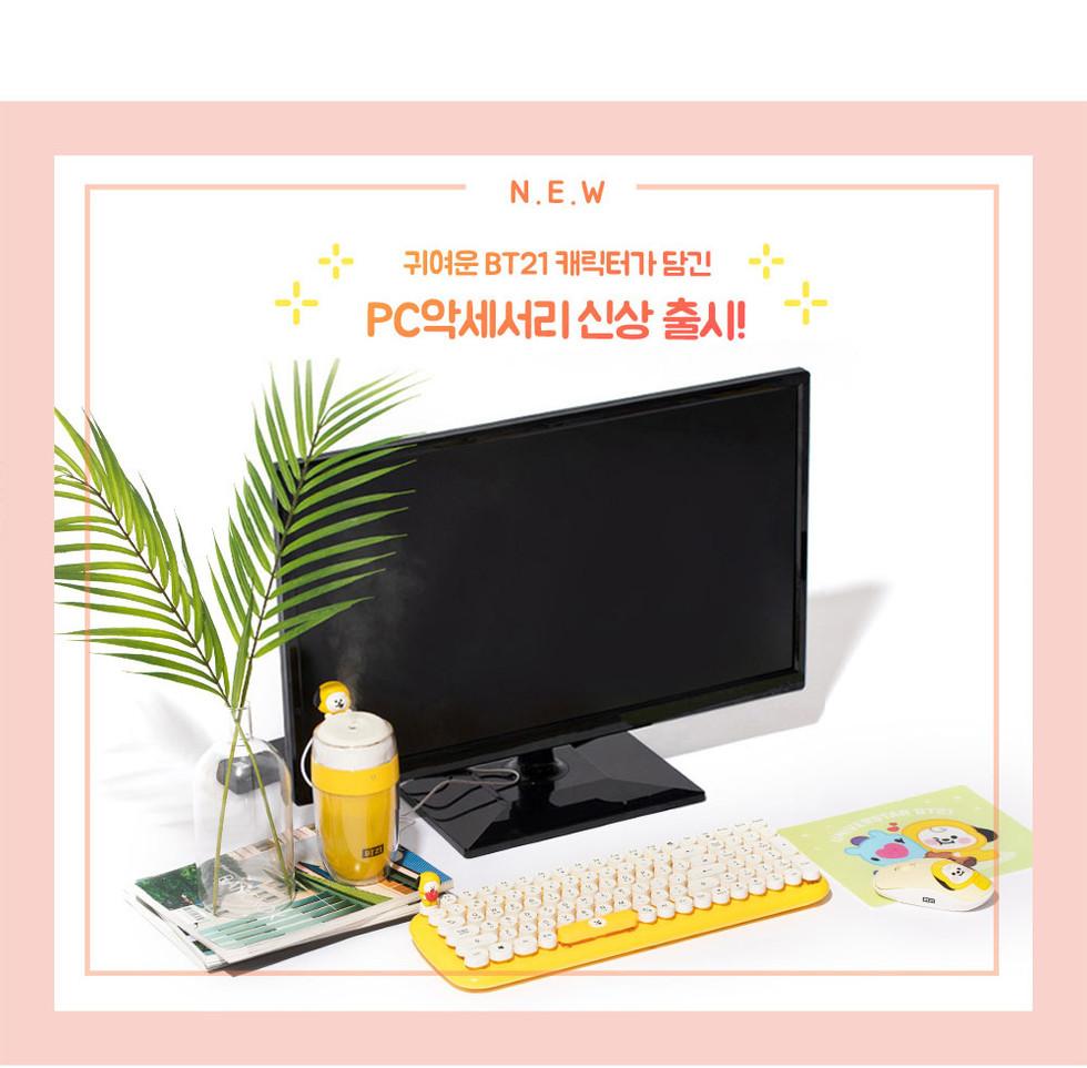mousepad_02.jpg