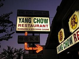 yang_chow.jpeg