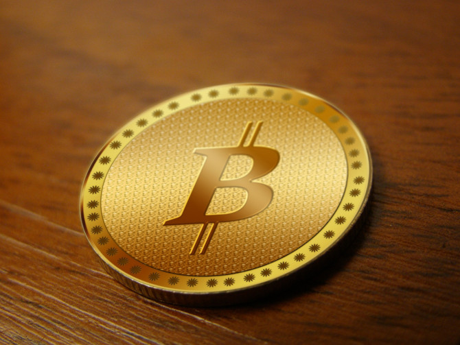 First Philadelphia Law Firm Accepting Bitcoin - Law Offices of Michael F. Niznik