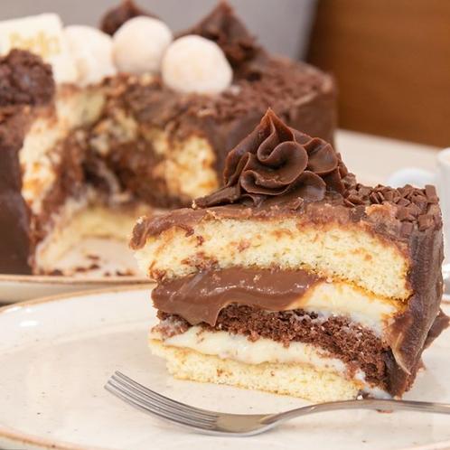 Torta Nutella Com Branquinho a partir de