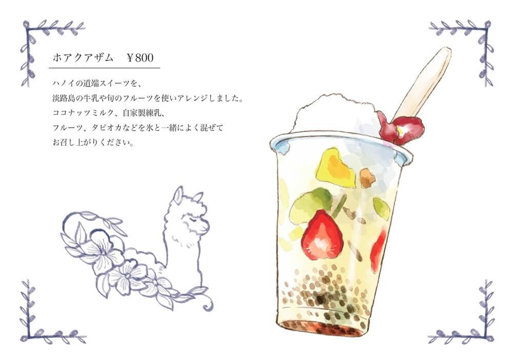 スコーラデザートメニューA4-5_page-0001.jpg