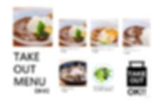 take out menu(休日).jpg