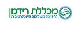 לוגו מכללת רידמן
