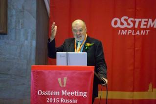 Отчеты об обучающих мероприятиях Осени