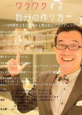 S__9789497.jpg