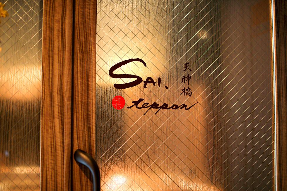 SAI_07.jpg