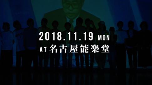 匠2018 CM