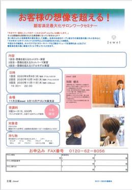 S__9789508.jpg