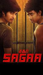 Sagaa 2.jpg