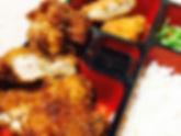 CHICKEN-KATSU BENTO2.jpg