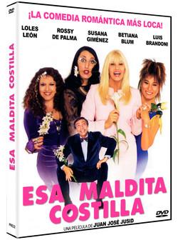 ESA_MALDITA_COSTILLA_troquel-DVD-3D