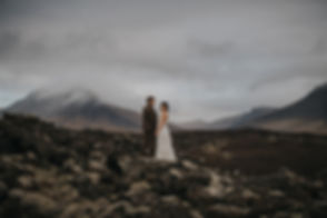 Iceland wedding photograher | Getting married in Iceland | Iceland elopement photographer | Iceland wedding planner | Iceland wedding packages | Best Iceland wedding photographer | Iceland wedding planning | Iceland wedding venue