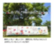 春マルメンバーロゴ.jpg