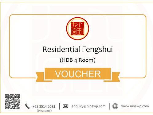 Residential Fengshui (HDB 4 Room)