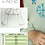 Thumbnail: Linen Vegvisir shirt with embroidered leaflets