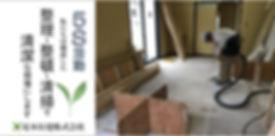 尾本住建 図20.jpg