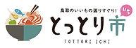 ロゴ_横.jpg