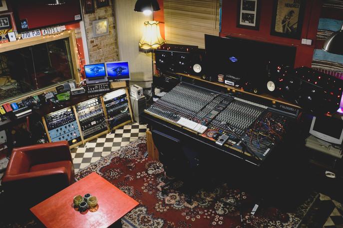 Reżyserka - studio nagrań Vintage Records