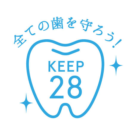 KEEP28