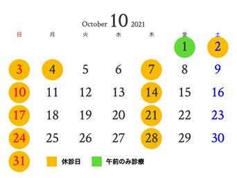 HP用カレンダー2021.010.jpeg