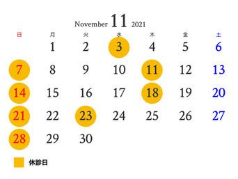 HP用カレンダー2021.011.jpeg