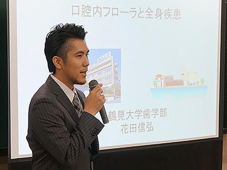 花田信弘先生の講演会