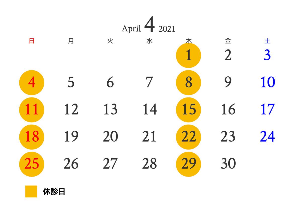 HP用カレンダー2021.004.jpeg