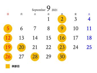 HP用カレンダー2021.6.001.png