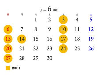 HP用カレンダー2021.001.jpeg