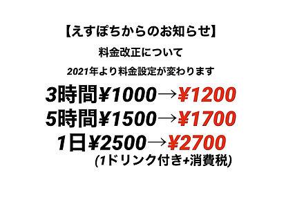IMG_1520.JPG.jpg