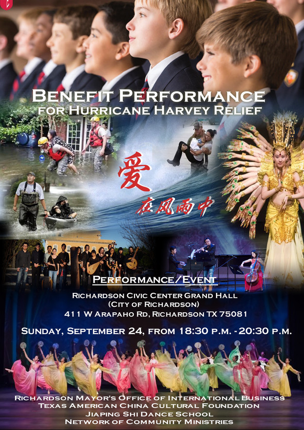 Benefit Performance for Hurricane Harvey Relief