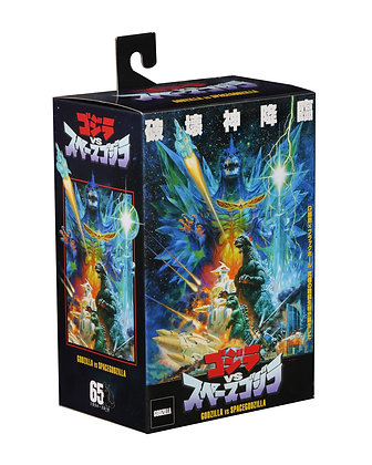 Godzilla - Neca figure - Godzilla vs Spacegodzilla