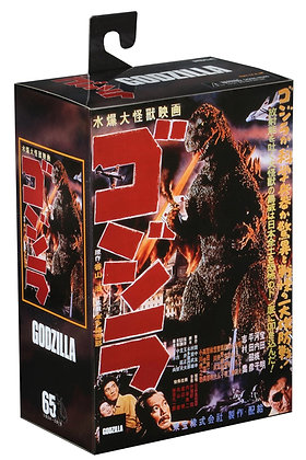 Godzilla - Neca Figure - Classic 1954