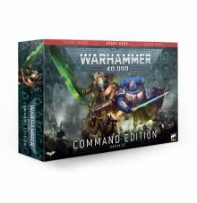 Boxed Game - Warhammer 40k - Command Edition