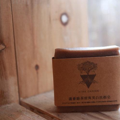 蘆薈綠茶清爽洗顏皂